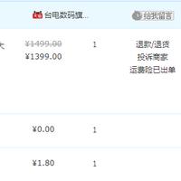 台电 T10 平板电脑购买理由(屏幕|快充|扬声器)