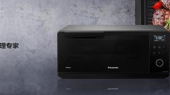 多一点创新,多一些省心,松下NU-HX200S煎烤箱评测