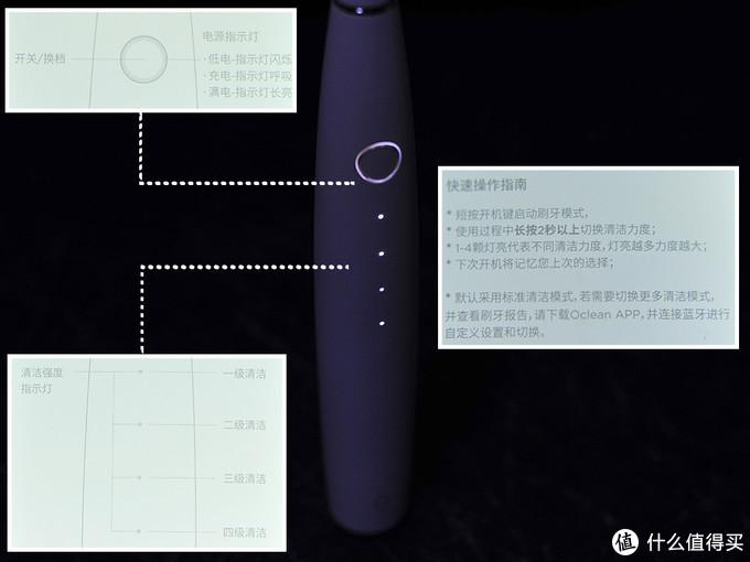 智能时代的洗刷刷:Oclean One 智能声波电动牙刷众测分享