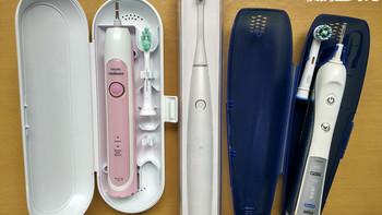 """颜值高、性价比高、技术含量也高的""""三高""""电动牙刷"""