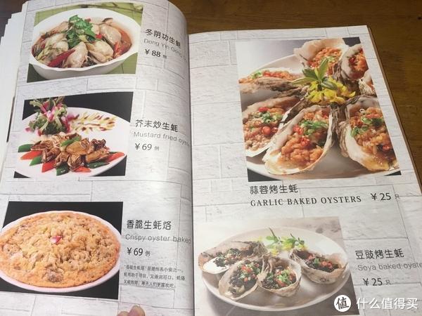 #热征#食欲之秋# 郑州美食探店:不二蚝门酒色