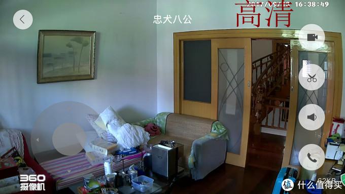"""看家护院的""""忠犬八公"""":360智能云台摄像机轻测"""