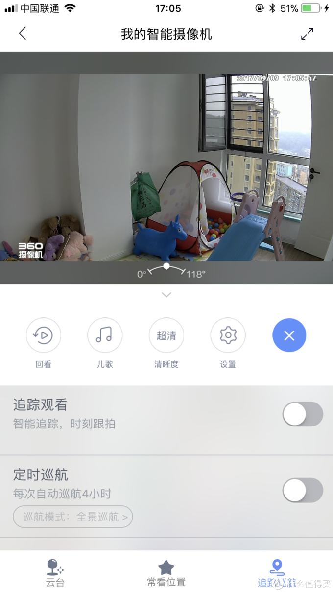 【轻评测】360 智能摄像机 云台版 家里的看家宝