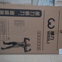 威力 XQB52-5226B-1 洗衣机开箱展示(价格 水龙头 水管 赃物带 按钮)