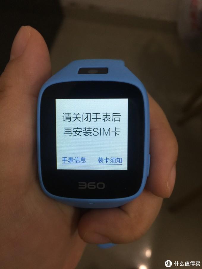 还可以更好的360儿童电话手表