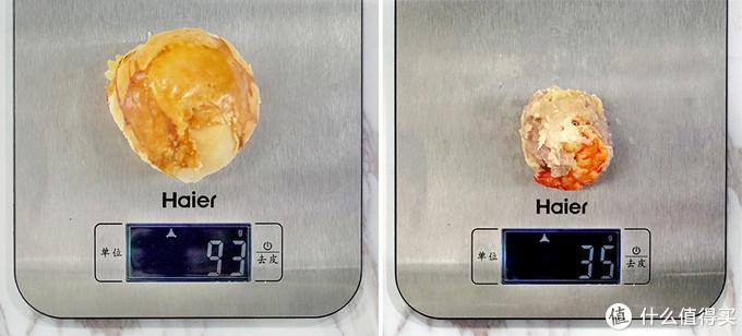 #热征#中秋#今年的网红月饼,比月球上的坑还多