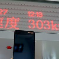 可能是目前开箱速度最快的评测:魅蓝Note6体验报告