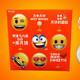 加了表情包的月饼盒——来伊份emoji表情九宫格月饼礼盒