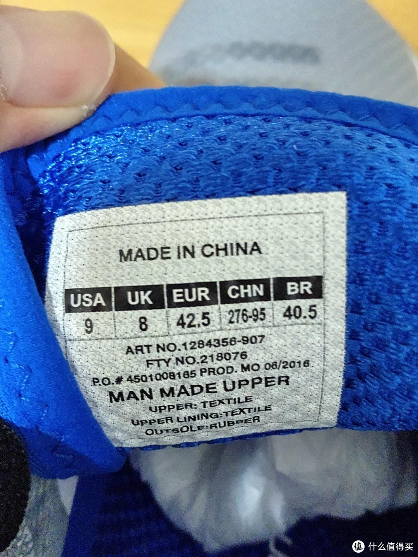 鞋舌内侧的尺码信息