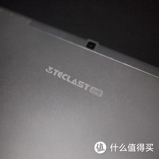 欲为匠心之品,难成匠品之作,但仍值得购买——台电t10安卓平板电脑众测测评报告