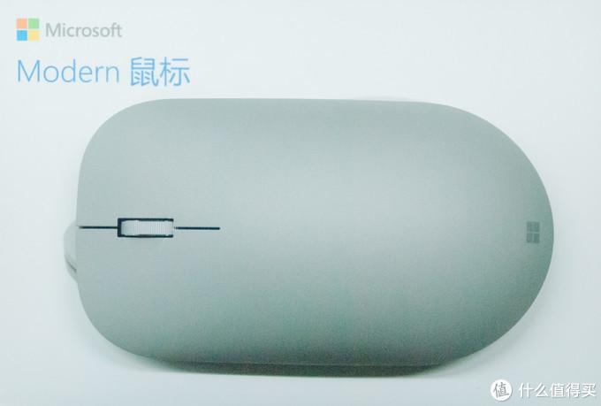 一个搞不懂卖点的鼠标—Microsoft 微软 Modern 鼠标