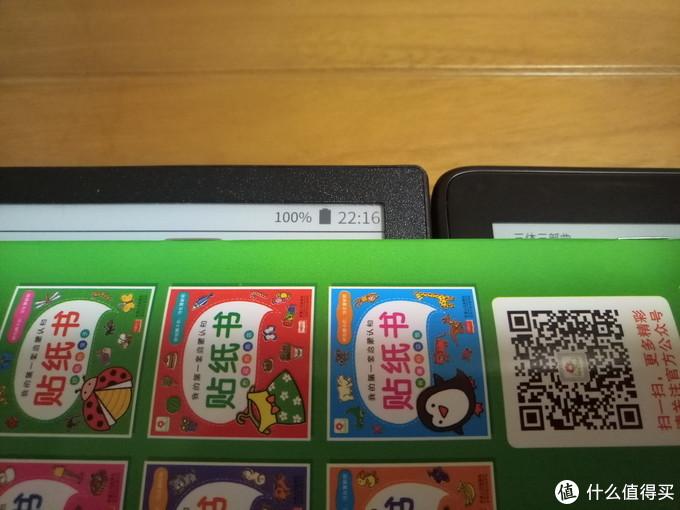 井喷的电子墨水屏阅读器之QQ阅读电子书 CR316