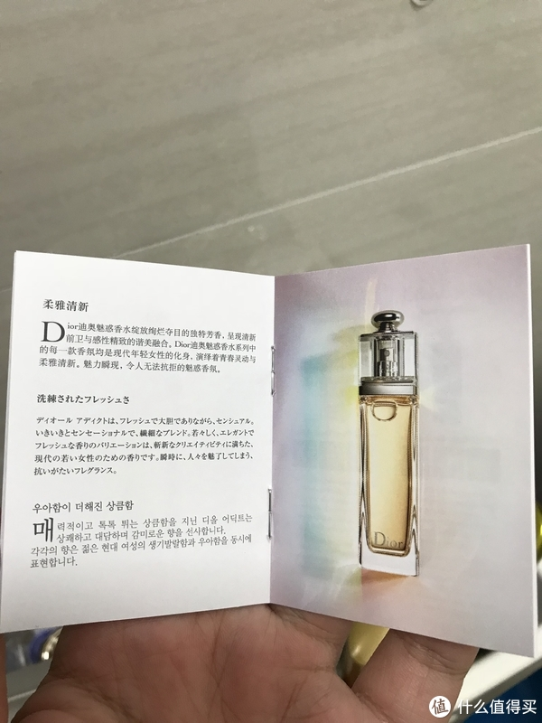 香港购入 Dior 迪奥 魅惑香水套装4件套
