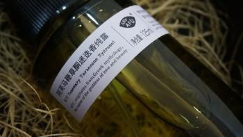 """讨喜的猕猴桃色复古瓶反""""孔""""纯露,你会喜欢吗?——AFU (阿芙)马鞭草酮迷迭香纯露实测"""