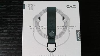 bcase MEC 耳机收纳器使用总结(包装盒 材质 金属扣 收纳方法 实用性)
