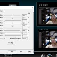 罗技 C922 PRO 摄像头使用总结(亮度|画质|安装|界面)