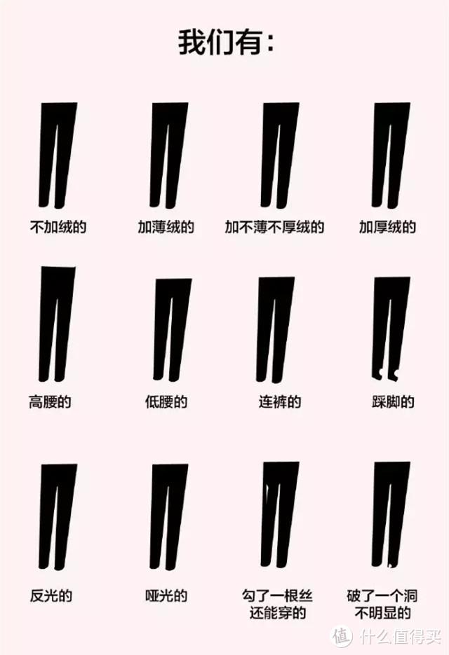 厚木、郡是……初秋穿哪款丝袜显瘦、舒服还耐穿?