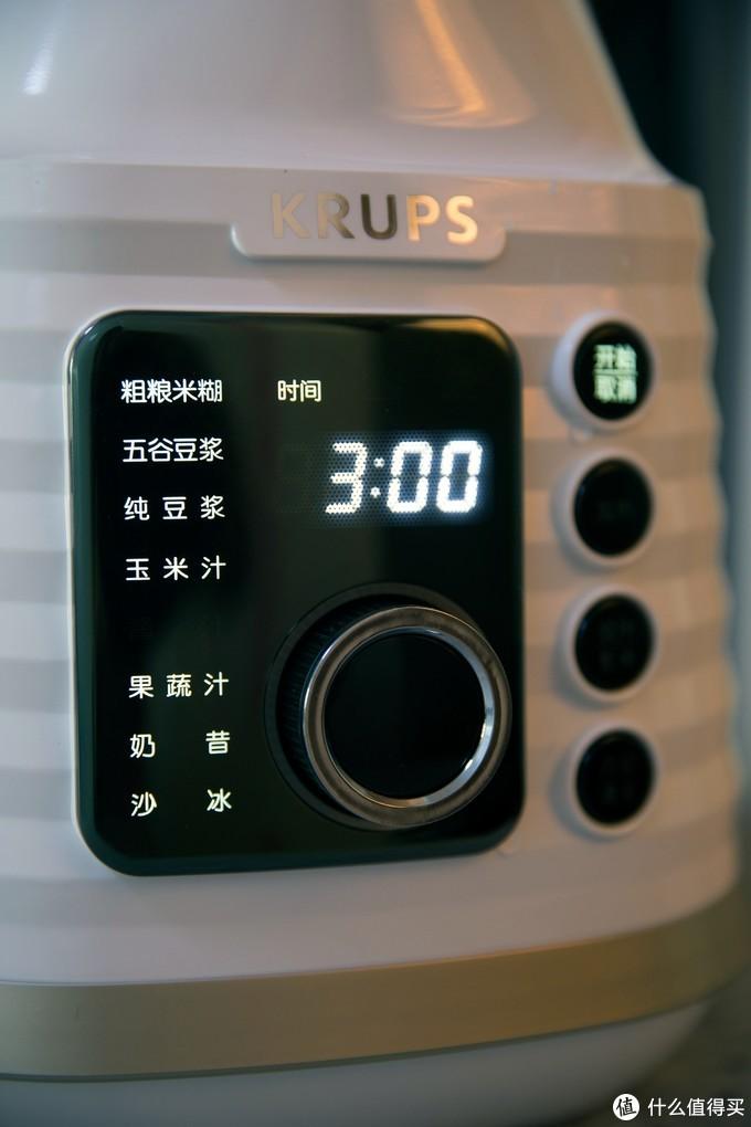 真100度加热,家庭早餐的解决方案----评测krups 全自动多功能破壁料理机