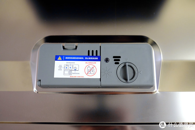 每个家庭都值得拥有——美的(Midea)X1 8套嵌入式洗碗机试用测评
