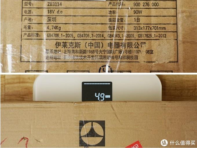 斩断散落的烦恼丝——Electrolux 伊莱克斯 ZB3114 家用无线静音吸尘器