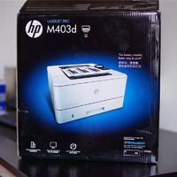 惠普 LaserJet Pro M403d 黑白激光打印机外观展示(按键|显示屏|接口|进纸仓)