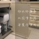 好水好服务 沁园净水器安装与使用评测