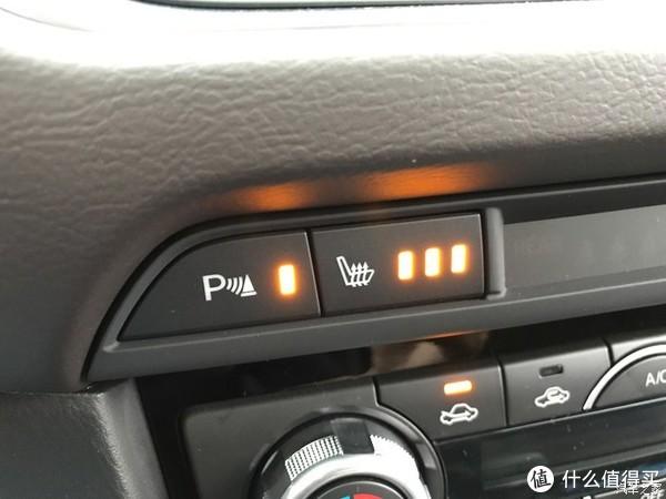 前排座椅加热,三挡可调。