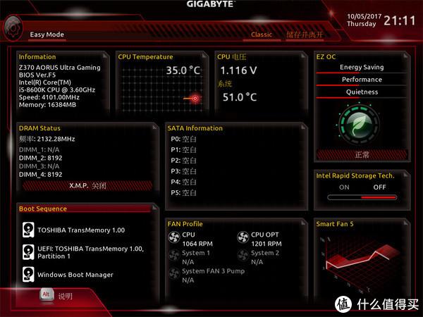 i5-8600K 大战 i7-7700K,价格相当如何选?