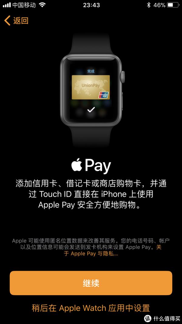 不知不觉中,竟然成了果粉 篇六:我的第一块智能手表—Apple Watch 3(开箱、软件、续航)全面介绍
