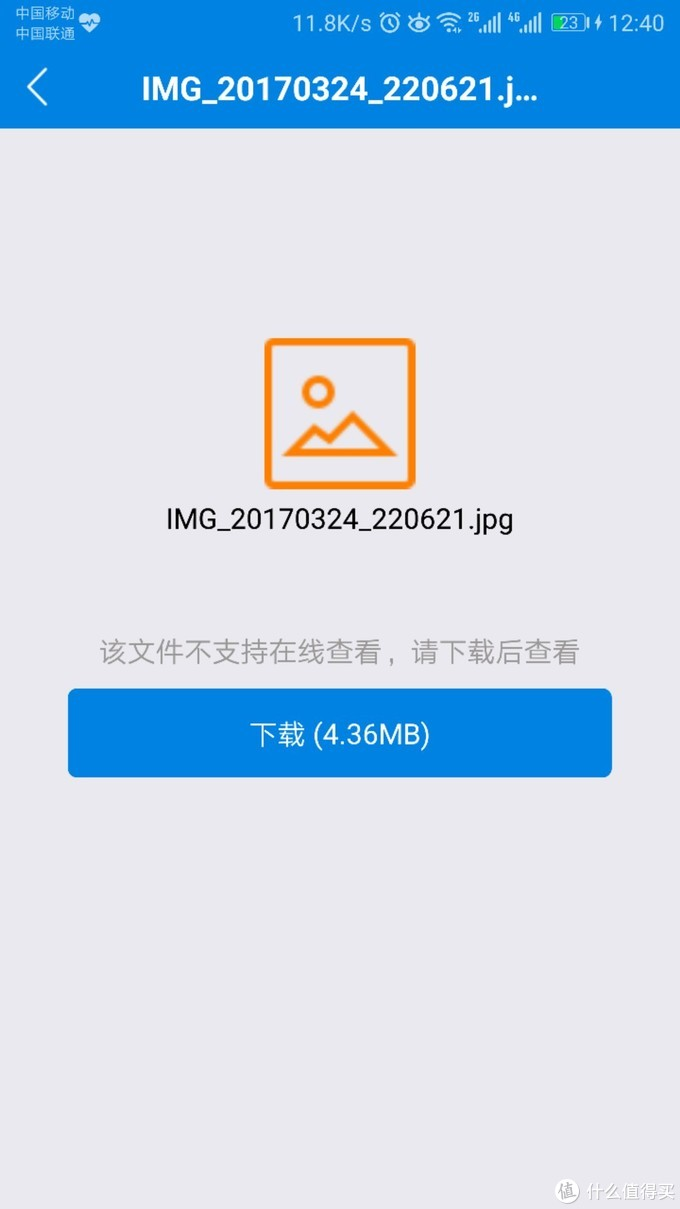 ▲硬盘中的文件都需要下载到本地才能使用▲