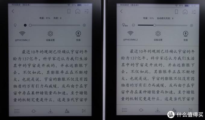 让人欲求未满的第一代:  QQ阅读电子书CR316
