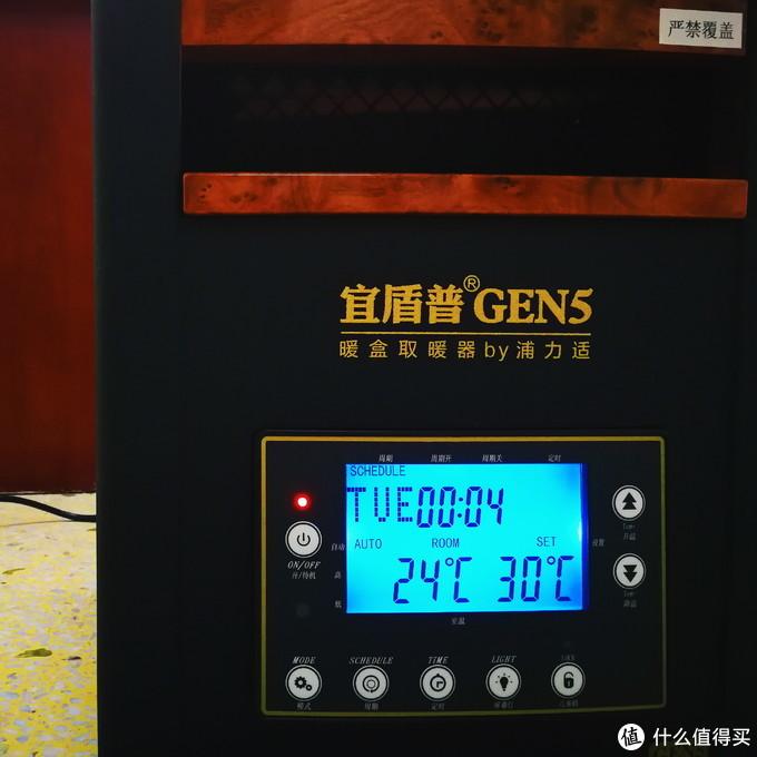 不一样的箱式暖风机:宜盾普GEN5取暖器