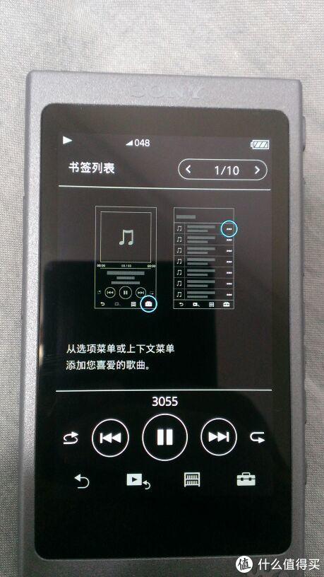 #原创新人# 大法新入门砖:SONY 索尼 Walkman A45HN 随身播放器 门外汉的新手评测