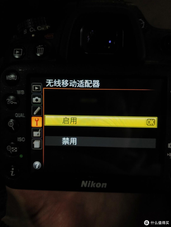Nikon 尼康 WU-1a 无线wifi适配器及bug多多的配套app测试报告