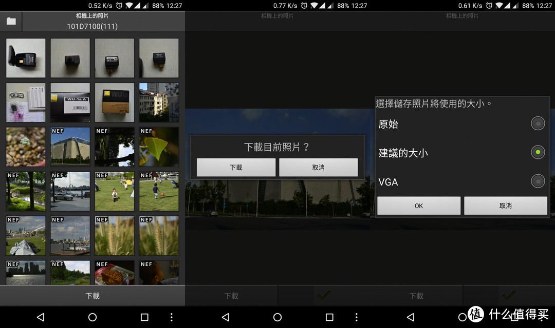 浏览照片,RAW格式的图片会有提示,选择照片然后点击下载