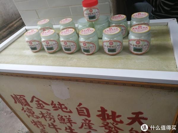 """#出游记#""""牛""""欢喜的一天:记广州""""为食小分队""""线下之旅第一站—顺德站"""