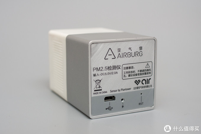 AIRBURG 空气堡emo、MI 小米、352 M25三款PM2.5检测仪对比