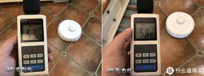 石头扫地机器人值不值得买?——小米 石头扫地机器人评测报告