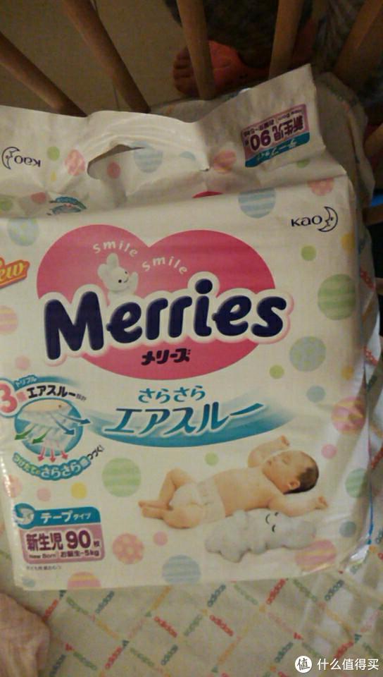 从怀孕到待产:购物单价格晒单+待产包
