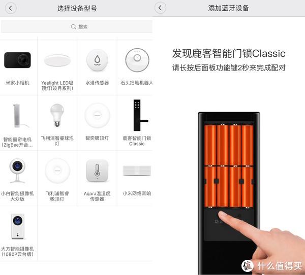 橘子装修记 篇十三:门锁升级,不偏不倚,小米米家鹿客指纹锁安装体验