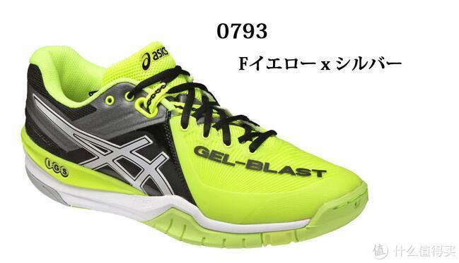 ASICS  亚瑟士 GEL-BLAST 7 羽毛球鞋 开箱