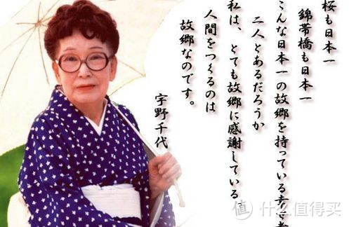 千年美浓 — 日本AITO樱吹雪系列美浓烧餐盘5件套 竹笼礼盒装 开箱
