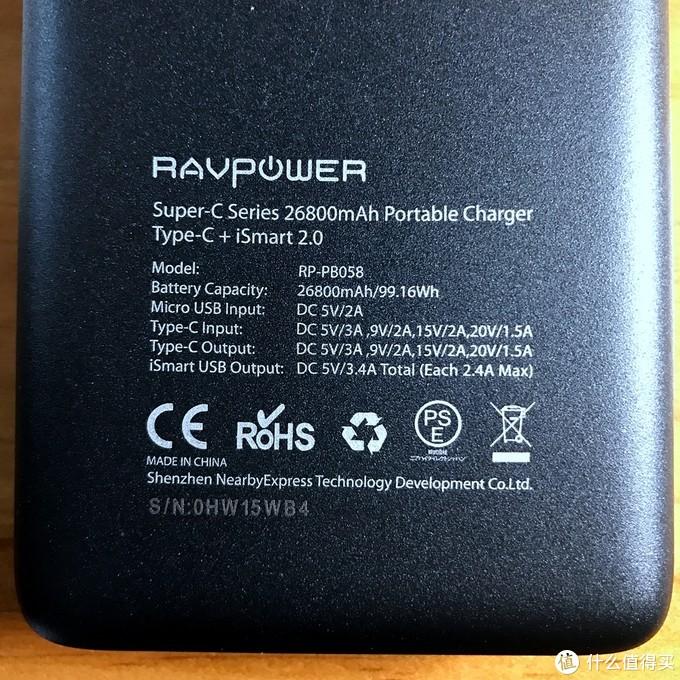 真·巨无霸!RAVPower RP-PB058 双向PD快充26800毫安移动电源 横评竖测