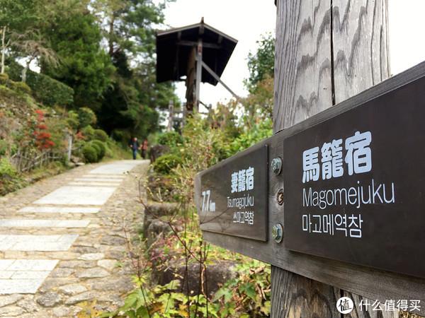#出游记#不卖房也不辞职:带孩子去日本旅行攻略