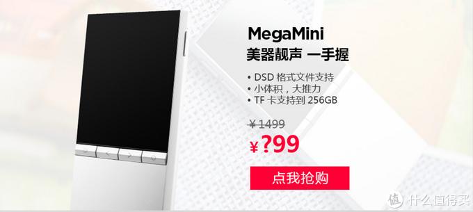 #双11达人购#四千元以下便携播放器怎么选? — 实用的便携播放器购买指南