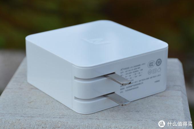 网易智造 USB-C电源适配器:跨界充电,便携高效,面向未来