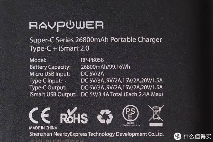 巨型的移动奶妈,RAVPower RP-PB058 PD快充移动电源