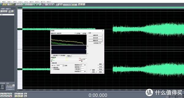 #剁主计划-天津#入耳式无线降噪耳机—Linner nc50