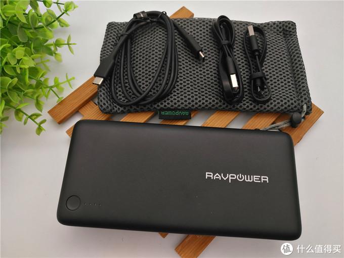 旅途带上它,就足够了——RAVPower快充26800毫安移动电源