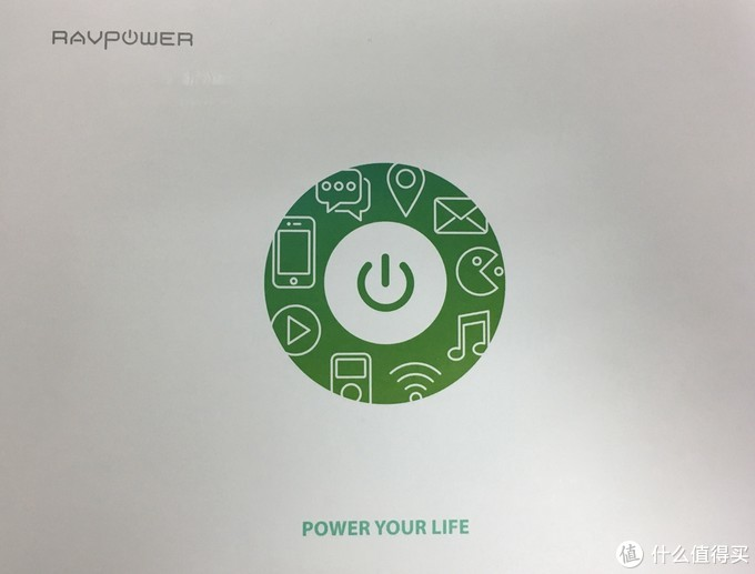 Power Your Life,我公司LOGO是Power Your Future,一家人啊~